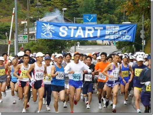 阿波サン黒潮マラソン